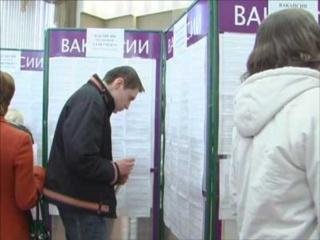 Центры занятости Краснослободска