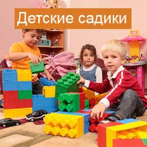 Детские сады Краснослободска