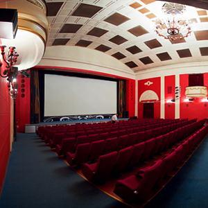 Кинотеатры Краснослободска