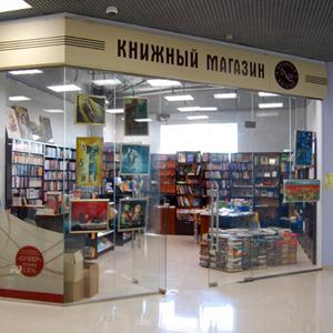 Книжные магазины Краснослободска