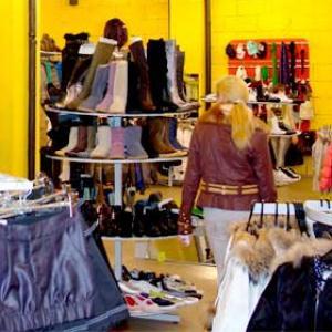 Магазины одежды и обуви Краснослободска