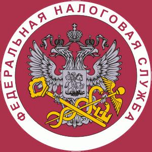 Налоговые инспекции, службы Краснослободска