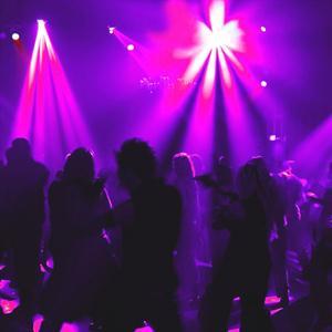 Ночные клубы Краснослободска