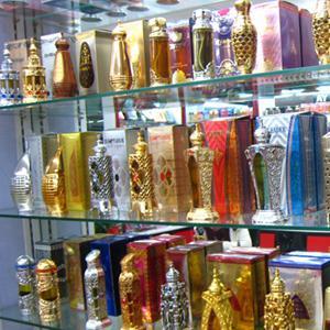 Парфюмерные магазины Краснослободска