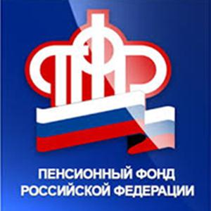Пенсионные фонды Краснослободска