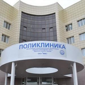 Поликлиники Краснослободска