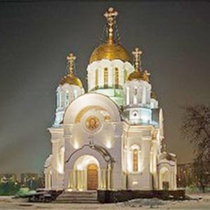 Религиозные учреждения Краснослободска