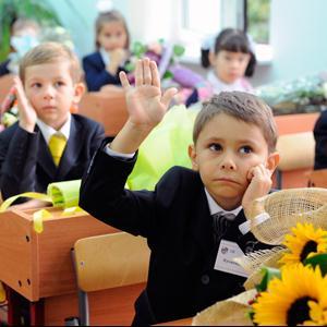 Школы Краснослободска