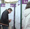 Центры занятости в Краснослободске