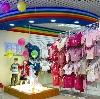 Детские магазины в Краснослободске