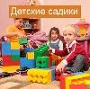 Детские сады в Краснослободске