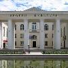 Дворцы и дома культуры в Краснослободске