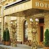 Гостиницы в Краснослободске