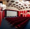 Кинотеатры в Краснослободске