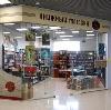 Книжные магазины в Краснослободске