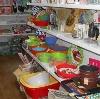 Магазины хозтоваров в Краснослободске