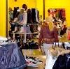 Магазины одежды и обуви в Краснослободске