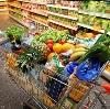Магазины продуктов в Краснослободске
