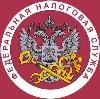 Налоговые инспекции, службы в Краснослободске