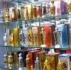Парфюмерные магазины в Краснослободске