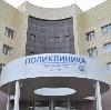 Поликлиники в Краснослободске