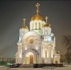 Религиозные учреждения в Краснослободске