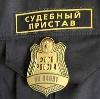 Судебные приставы в Краснослободске