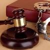 Суды в Краснослободске