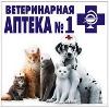 Ветеринарные аптеки в Краснослободске