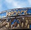 Зоопарки в Краснослободске
