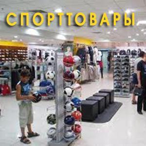 Спортивные магазины Краснослободска